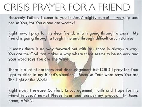 prayer for comfort for a friend prayers for strength and comfort for a friend pictures to