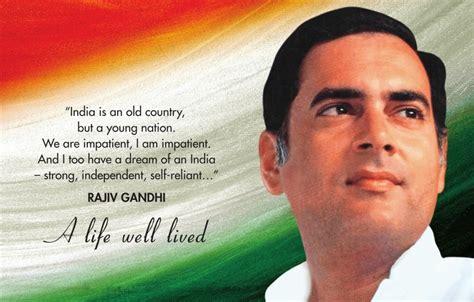 biography of rajiv gandhi in hindi language rajiv gandhi quotes quotesgram