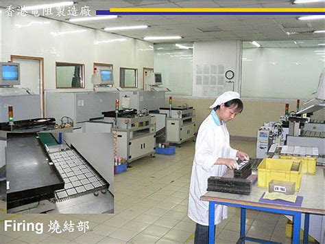 resistor types and manufacturing manufacturing process hong kong resistors manufactory