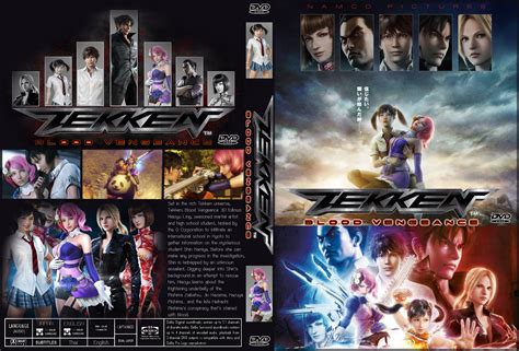 Tekken Blood Vengeance 2011 Covers Box Sk Tekken Blood Vengeance 2011 High Quality Dvd Blueray Movie