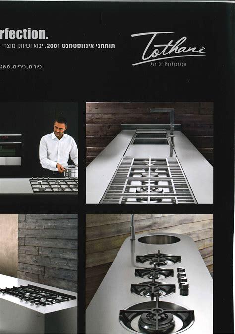 kitchen design magazines kitchen design magazine 2017 israel barazza srl