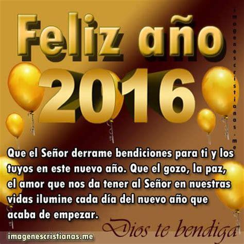 imagenes feliz año nuevo 2016 feliz a 241 o nuevo 2016 para bendecir y reflexionar