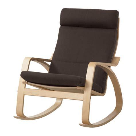 silla mecedora ya regalado mal 250 y aldo