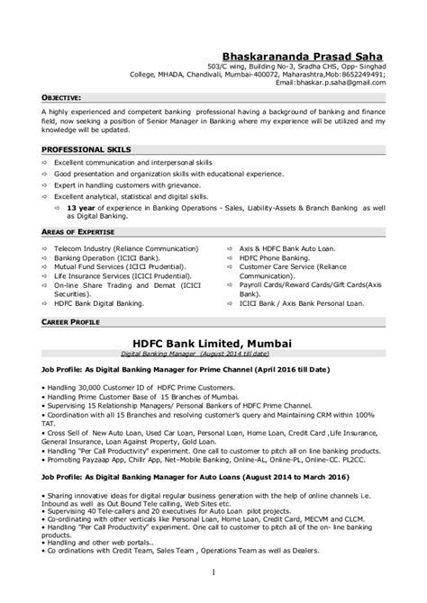 100 hdfc resume upload cv swati book report ang mag anak na reflective essay on founding