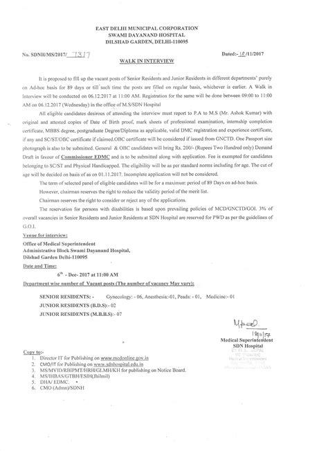 paper pattern of vigilance officer edmc recruitment 2017 18 senior resident junior resident