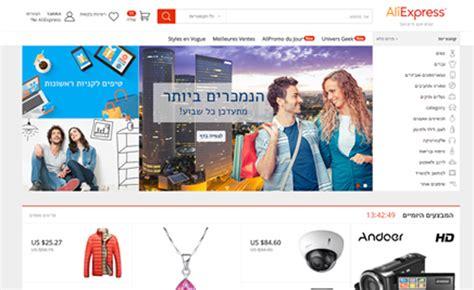 aliexpress website security breach in aliexpress jerusalemonline