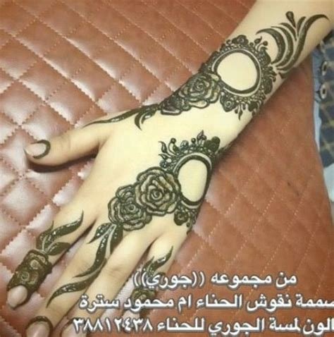 henna design emirates hana kalijeah uae hana i love hana pinterest