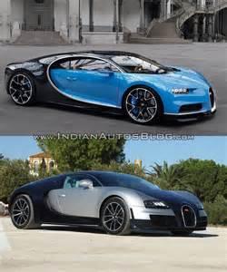 Bugatti Vs Bugatti Chiron Vs Bugatti Veyron Front Three Quarters