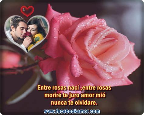 imágenes románticas y tiernas imagenes romanticas de amor miexsistir