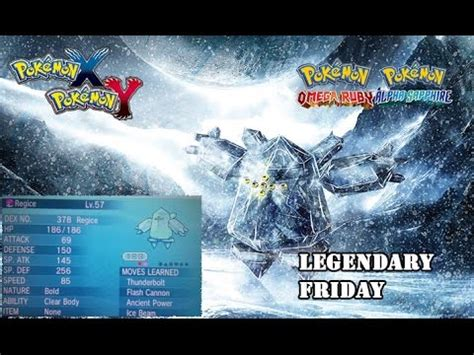 Pokemon Legendary Giveaway - full download shiny registeel giveaway contest legendary friday pokemon x y oras closed