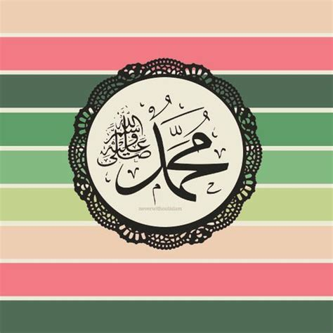 biography rasulullah saw 19 best images about rasulullah s a w on pinterest allah