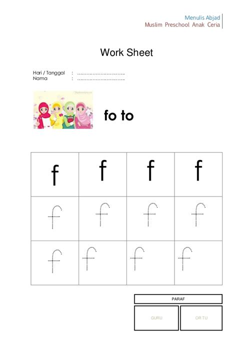 printable abjad menulis abjad untuk siswa pg dan tk a digunakan dalam