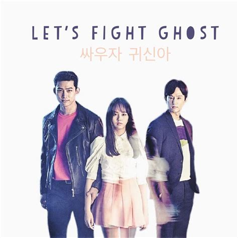 Drama Korea Lets Fight Ghost let s fight ghost k drama amino