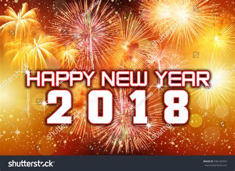 colorful happy new year 2018 happy new year 2018 colorful fireworks stock photo