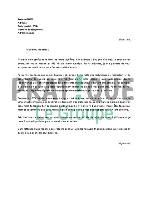 Lettre De Motivation Ecole Hotellerie Lettre De Motivation Pour Un Bts H 244 Tellerie Restauration Pratique Fr