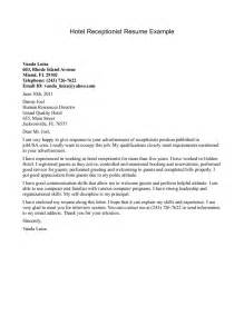 Business Associate Agreement Cover Letter Cover Letter For Customer Service Receptionist Essay