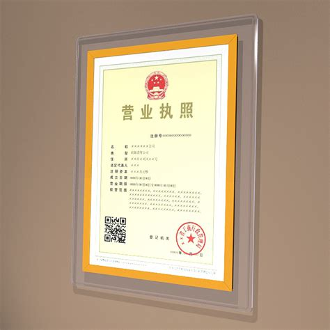 Acrylic Frame A4 acrylic certificate frame promotion shop for promotional