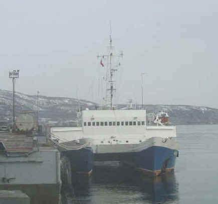 catamaran research ship research catamaran
