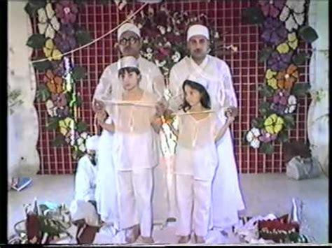 Zoroastrian Wedding Ceremony by Zoroastrian Navjote Ceremony Bombay 1985