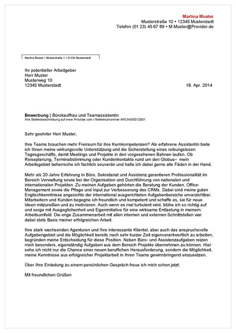 Anschreiben Ausbildung Chemielaborant Bewerbungsservice Aktiv Professionelle Muster Vorlagen F 252 R Bewerbung Anschreiben Lebenslauf