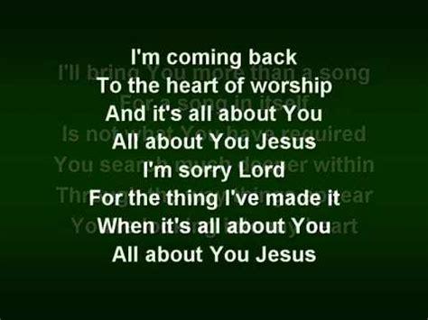w lyrics the of worship worship w lyrics
