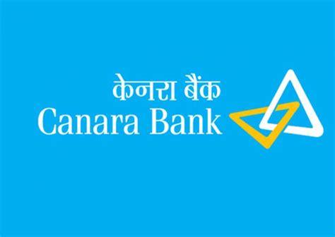 canara bank canara bank q4 profit 16 at rs 611 cr