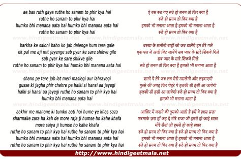 boat song hindi lyrics lyrics of hum sab bharatiya hain ncc mp3 song rar