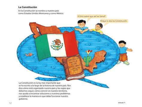 libro de 5 grado conoce nuestra institucion libro de conoce nuestra constitucin 5to conoce nuestra
