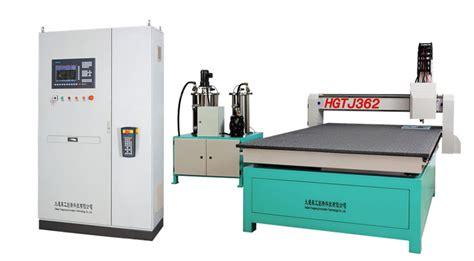 cabinet gasket machine cipg