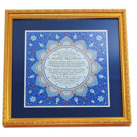Jewish Home Blessing Art By Mickie Caspi