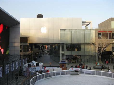 apple hotel beijing apple store reviews beijing china