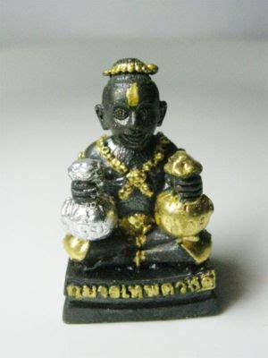 Kruba Nois Pra Sivali Amuled Thai Amulet Antiques Kumanthong Pra Kruba Jao Duangdee