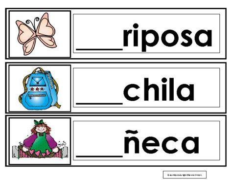 las silabas en espanol para ninos aprendiendo a leer s 237 labas y palabras con la letra m