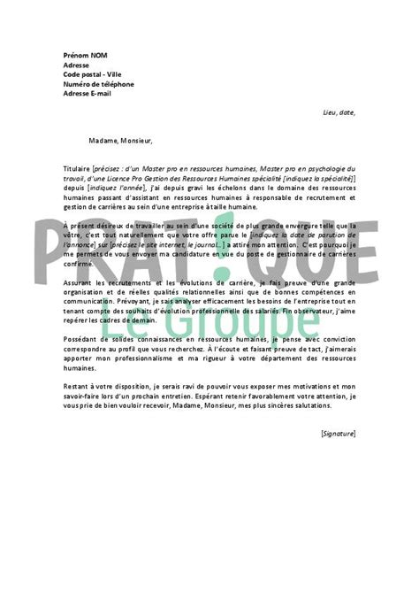 lettre de motivation chef de projet communication lettre