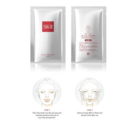 Sk Ii Treatment Mask sk ii treatment mask pack of 10 krisshop