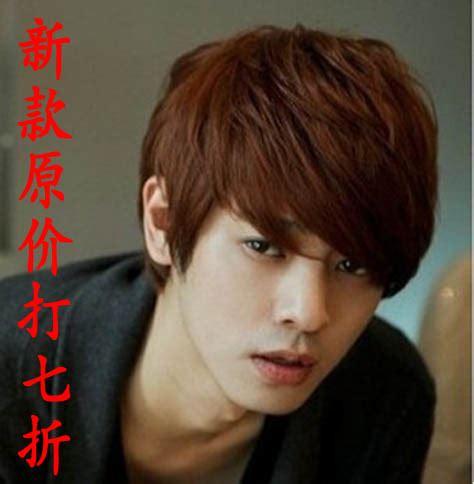 fotos de coreanos para perfil con chicos coreanos imagui