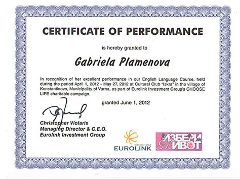 certificate of performance template more of choose in 2012 eurolink investment
