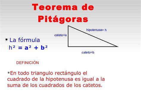la suma de los bloc de 2n fpb inform 224 tica teorema de pit 225 goras