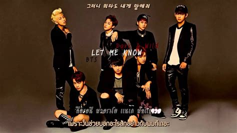 bts let me know karaoke thaisub let me know bts 방탄소년단 youtube