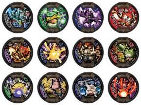 youkai watch youkai medal busters vol 1 12 bandai