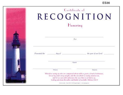 recognition certificates grace vision publishers