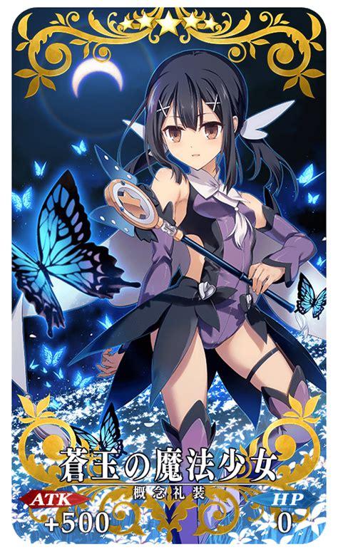 fate go card template fgo攻略 第二のプチデビになりそうな美遊礼装が欲しいんじゃ fgo攻略ならfategoジャパン