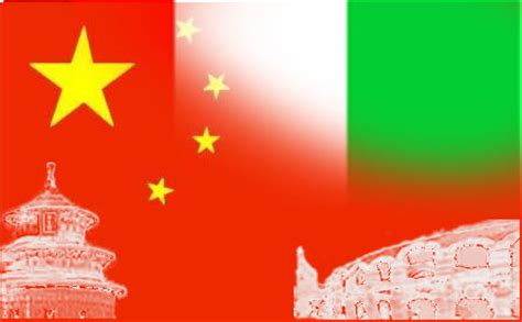 cinese in italia italy and china itim italy