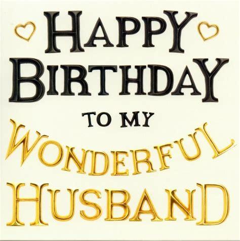 imagenes de happy birthday to my husband happy birthday to my wonderful husband pictures photos
