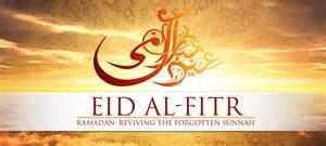 eid al fitr sending eid ul azha gifts to pakistan abcrnews