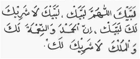 Mencari Allah Nabi Ibrahim A S kembara mencari hamba sirah haji rasulullah saw 1