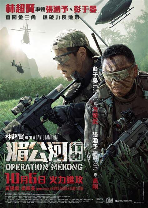 list film action terbaik 2016 goal88movie bioskop online movie streaming online