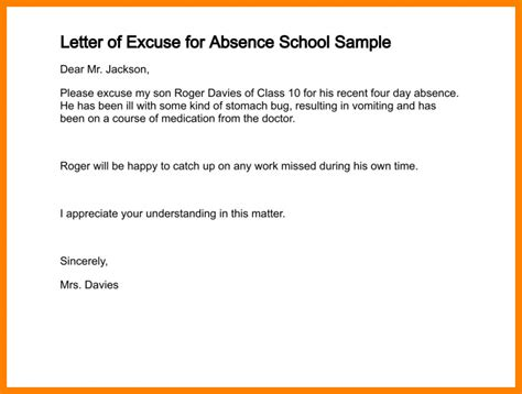 Excuse Letter For School For Being Sick 4 5 excuse letter for school for being sick