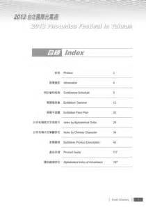 U Home Interior Design Pte Ltd by
