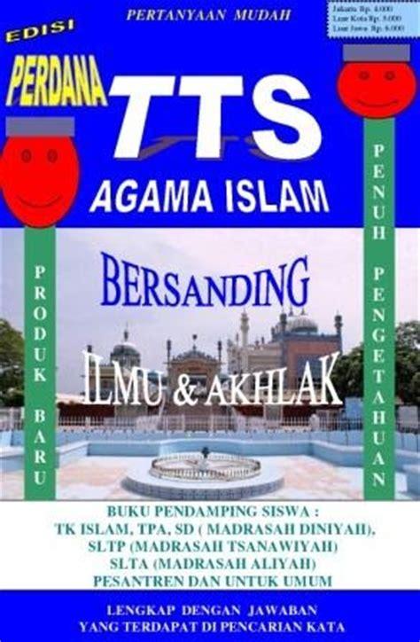 Buku Tts Huruf Teka Teki Silang Besar Buku Asah Otak Tts penerbit bersanding ilmu teka teki silang agama islam